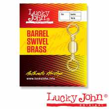 Вертлюги LUCKY JOHN BARREL Brass 018 10шт.